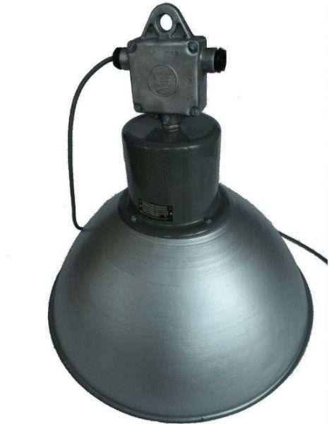 aluminium hanglamp uit Tsjechië