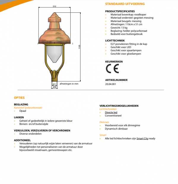 Bredero-amsterdamse-school-buitenlamp-specificatie