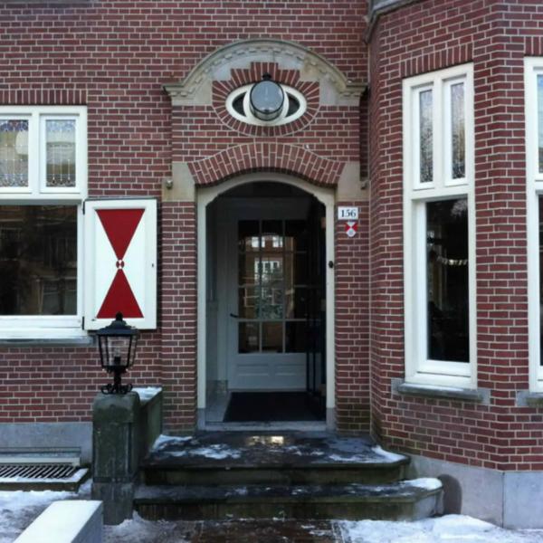 Jan van Speijk-buitenlamp-lantaarn-05