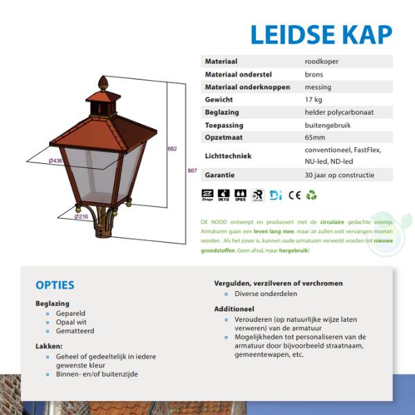 Leidse-Kap-openbare-verlichting-buitenlamp-leiden-07