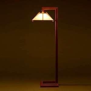 Frank-Lloyd-Wright-vloerlamp-taliesin-cherry-01