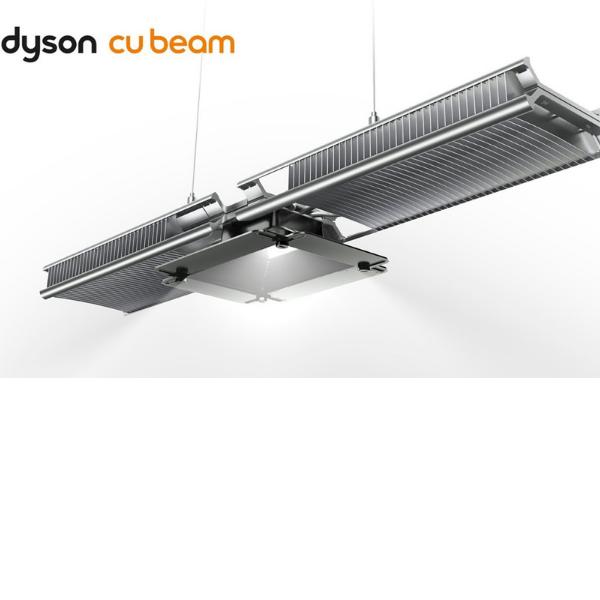CU Beam Dyson 01