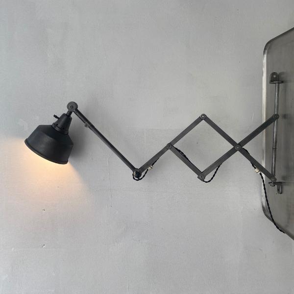 accordeon_lamp_schaarlamp_midgard_vintage_bauhaus_02
